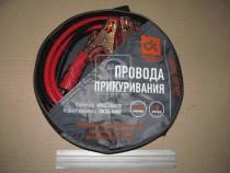 ДК Провод прикуривания 400А, 3м, (-50С)