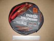 ДК Провод прикуривания 500А, 3м, (-50С)
