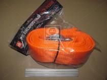 ДК Трос буксировочный 8т. 75мм. 5м. С-крюк, Polyester, оранжевый