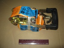 ДК Стяжка груза, 3t. 50mm.x5m.(0.5+4.5) прорезин. ручка