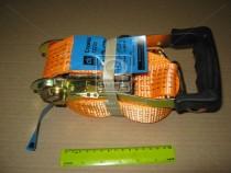 ДК Стяжка груза, 3t. 50mm.x8m.(0.5+7.5) прорезин. ручка