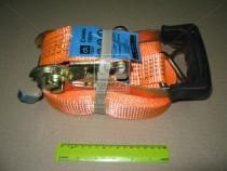 ДК Стяжка груза, 3t. 50mm.x12m.(0.5+11.5) прорезин. ручка