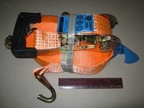 ДК Стяжка груза, 3t. 50mm.x14m.(0.5+13.5) прорезин. ручка
