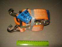 ДК Стяжка груза, 2t. 50mm.x8m.(0.5+7.5) метал. ручка