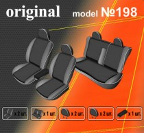 EMC-Elegant Авточехлы на сиденья Chevrolet Lacetti HB