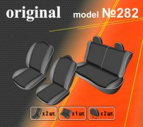 EMC-Elegant Авточехлы на сиденья Citroen C1