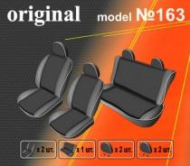 EMC-Elegant Авточехлы на сиденья Dacia Logan MCV универс, 5 мест, цельная