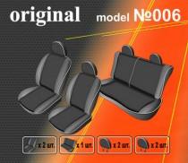EMC-Elegant Авточехлы на сиденья Daewoo Lanos