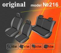 EMC-Elegant Авточехлы на сиденья Ford Fiesta New с 2010г