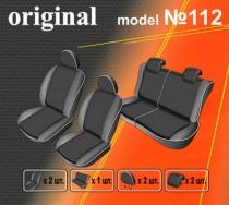 EMC-Elegant Авточехлы на сиденья Ford Fusion