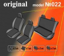 EMC-Elegant Авточехлы на сиденья Geely CK