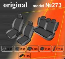 EMC-Elegant Авточехлы на сиденья Geely Emgrand EC7 с 2009г