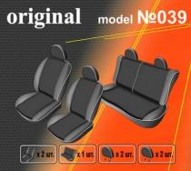 EMC-Elegant Авточехлы на сиденья Geely MK