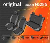 EMC-Elegant Авточехлы на сиденья Geely MK 1 c 2011г
