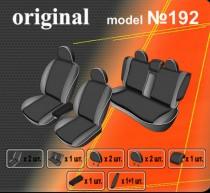 EMC-Elegant Авточехлы на сиденья Honda Accord VIII с 2008г