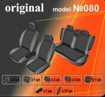 EMC-Elegant Авточехлы на сиденья Honda Civic