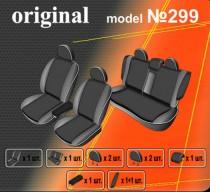 EMC-Elegant Авточехлы на сиденья Honda Civic sedan New c 2012