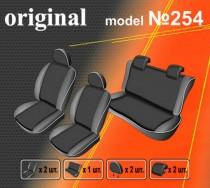 EMC-Elegant Авточехлы на сиденья Hyundai Accent New с 2011г