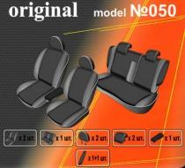 EMC-Elegant Авточехлы на сиденья Hyundai Elantra