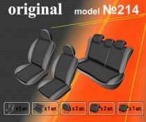 EMC-Elegant Авточехлы на сиденья Hyundai Getz 5-дверная, цельная, с 2002-2006г