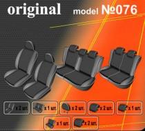 EMC-Elegant Авточехлы на сиденья Hyundai Santa Fe 7-и местная