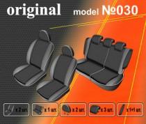 EMC-Elegant Авточехлы на сиденья Kia Cee'd