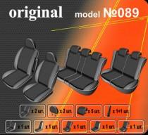 EMC-Elegant Авточехлы на сиденья Kia Carnival 7-ми местная