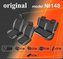EMC-Elegant Авточехлы на сиденья Kia Cerato с 2009г maxi
