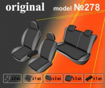 EMC-Elegant Авточехлы на сиденья Kia Cerato coup New с 2009г