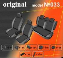 EMC-Elegant Авточехлы на сиденья Kia Magentis