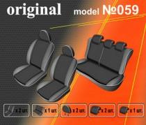 EMC-Elegant Авточехлы на сиденья Kia Rio