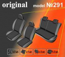 EMC-Elegant Авточехлы на сиденья Kia Rio III New с 2011