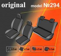 EMC-Elegant Авточехлы на сиденья Kia Rio III New sed (цельный) с 2011