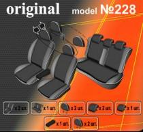 EMC-Elegant Авточехлы на сиденья Kia Sportage New c2010