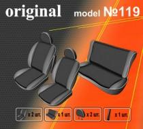 EMC-Elegant Авточехлы на сиденья Mercedes 190