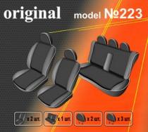 EMC-Elegant Авточехлы на сиденья Mercedes W211