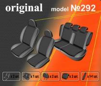 EMC-Elegant Авточехлы на сиденья Mercedes W211 деленый с 2002-09