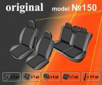 EMC-Elegant Авточехлы на сиденья Mitsubishi Grandis 5 мест