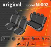 EMC-Elegant Авточехлы на сиденья Mitsubishi Lancer IX