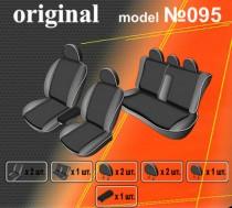 EMC-Elegant Авточехлы на сиденья Mitsubishi Outlander