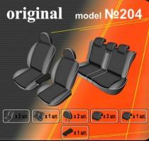 EMC-Elegant Авточехлы на сиденья Nissan Pathfinder R51 5 мест, с 2010