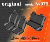 EMC-Elegant Авточехлы на сиденья Opel Astra H