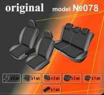 EMC-Elegant Авточехлы на сиденья Peugeot 308 hatchback
