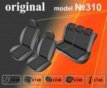EMC-Elegant Авточехлы на сиденья Peugeot Bipper