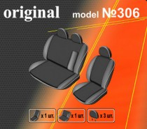 EMC-Elegant Авточехлы на сиденья Peugeot Van EXPERT c 2007 (1+1)