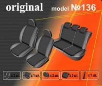 Авточехлы на сиденья Renault Kangoo