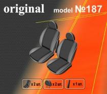 EMC-Elegant Авточехлы на сиденья Renault Kangoo (1+1)