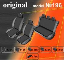 EMC-Elegant Авточехлы на сиденья Renault Logan MCV 5-и местная цельная