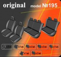 EMC-Elegant Авточехлы на сиденья Renault Logan MCV 7-и местная