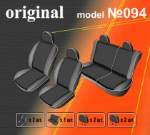 EMC-Elegant Авточехлы на сиденья Seat Cordoba